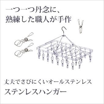 【アスベル】資源ごみ 分別 3段