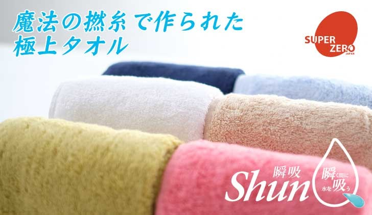 ShunQ