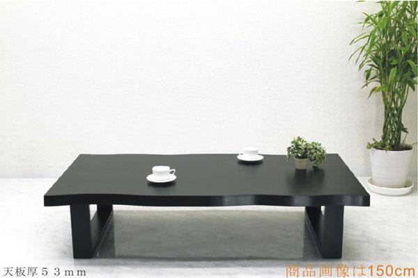 座卓/ちゃぶだい なぐり