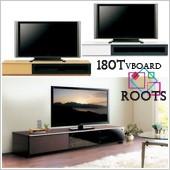 180テレビボード ルーツ