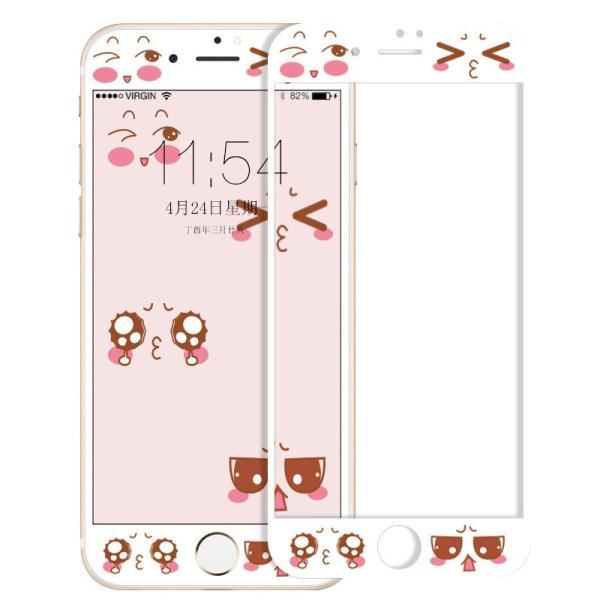 iPhone8 Plus ガラスフィルム 全面 iPhone7Plus 7 8 強化ガラスフィルム iPhone6s Plus 6 Plus 6s 6 ガラスフィルム 3D 耐衝撃 猫柄 9H かわいい 指紋防止|k-seiwa-shop|18