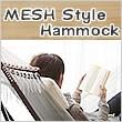 メッシュ ポータブル ハンモック 自立式