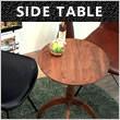 サイドテーブル 007
