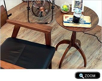 サイドテーブル:リビングスタイル
