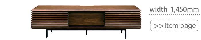 テレビボード - 幅145cm