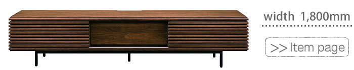 テレビボード - 幅180cm