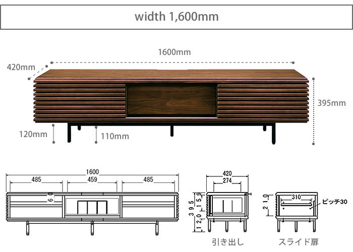 テレビボード - 幅160cm