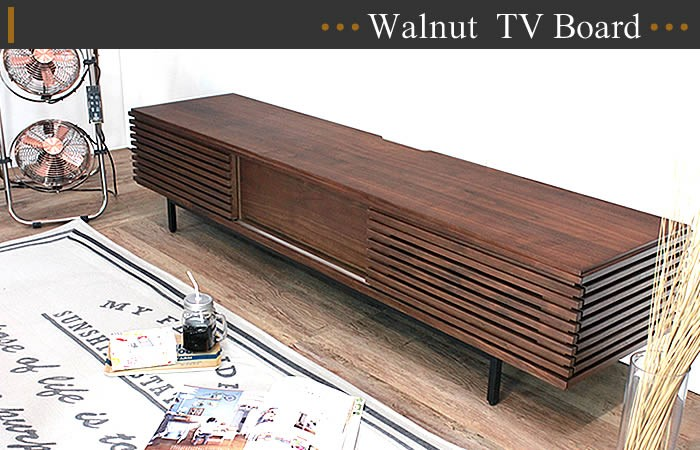 ウォールナット テレビボード