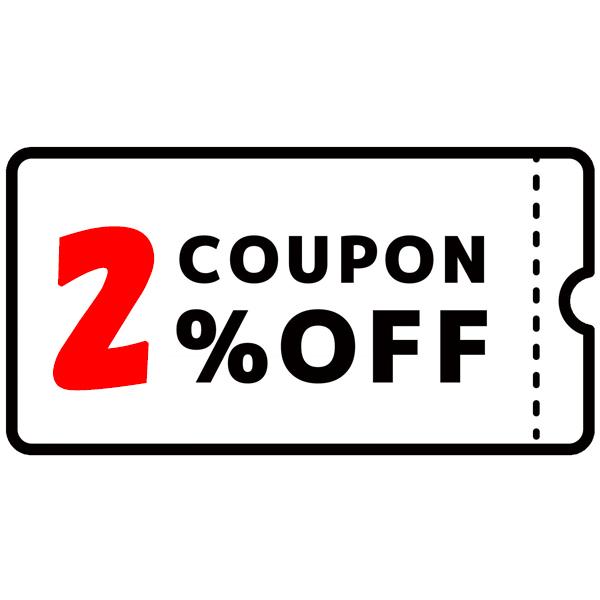 【対象商品限定】20%OFFクーポン