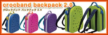 crocband backpack 2.0 クロックバンド バックパック 2.0 正規品