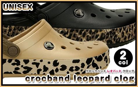 crocband leopard clog クロックバンド レオパード クロッグ 正規品
