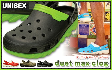 duet max clog デュエット マックス クロッグ 正規品
