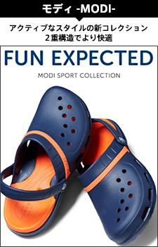 モディ -MODI- アクティブなスタイルの新コレクション、2重構造でより快適。