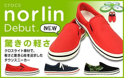 crocs norlin slip-on クロックス ノーリン スリップオン 正規品