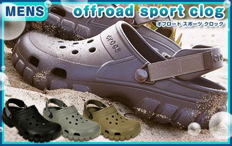 offroad sport clog オフロード スポーツ クロッグ 正規品