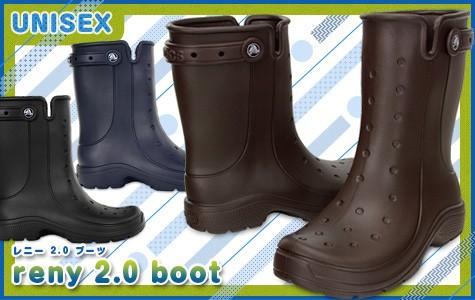reny 2.0 boot レニー 2.0 ブーツ 正規品