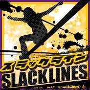 Slacklines/スラックライン GIBBON ギボン