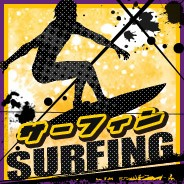 Surfing/サーフィン CHAMI…レディースファッション 水着、ラッシュガード、バッグ
