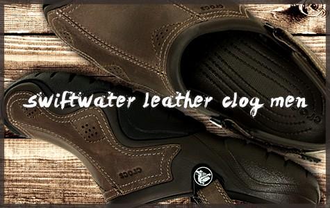 swiftwater leather clog men スウィフトウォーター レザー クロッグ メン 正規品
