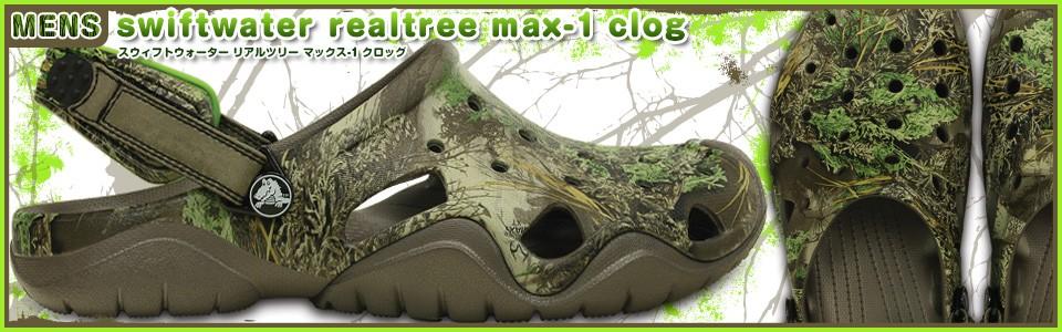crocs swiftwater realtree max-1 clog スウィフトウォーター リアルツリー マックス-1 クロッグ 正規品