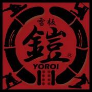 YOROI プロテクター