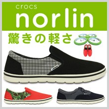 CROCS norlinシリーズ ノーリンシリーズ