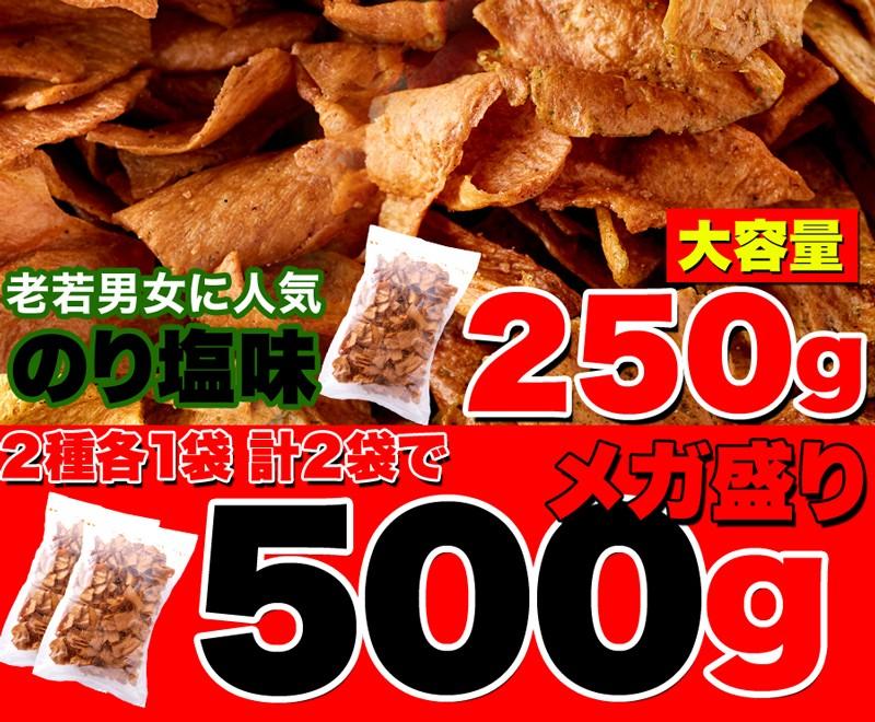 大豆100%生地SOYチップス