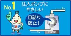 ピューラックス 殺菌消毒剤 オーヤラックス