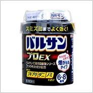 10〜13m2 バルサン プロEX 6〜8畳 煙