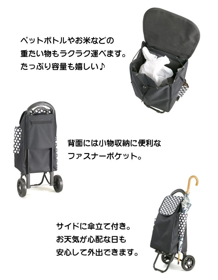 仕様 ショッピングカート お買い物キャリー 持ち手 4段調節 【平野鞄】#15138