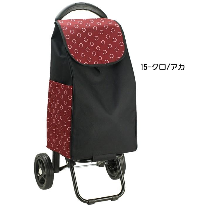 カラー1 ショッピングカート お買い物キャリー 持ち手 4段調節 【平野鞄】#15138