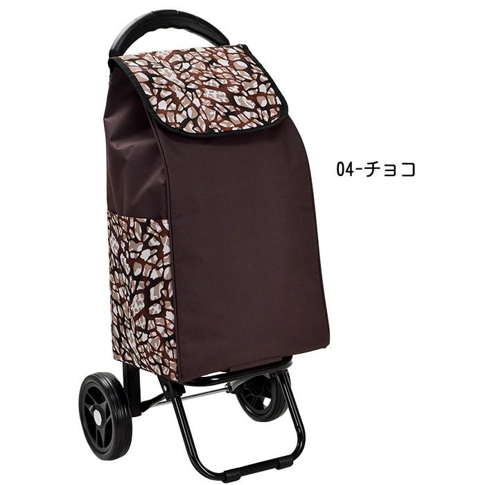 カラー2 ショッピングカート お買い物キャリー 持ち手 4段調節 【平野鞄】#15138