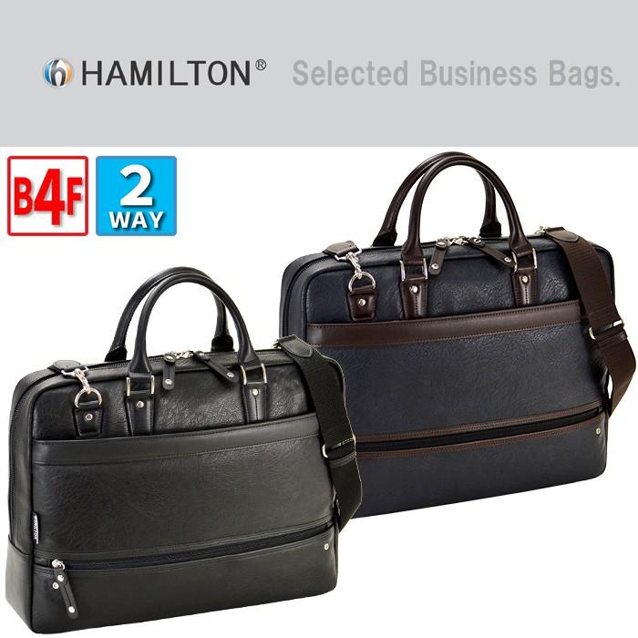 ビジネスバッグ 26625