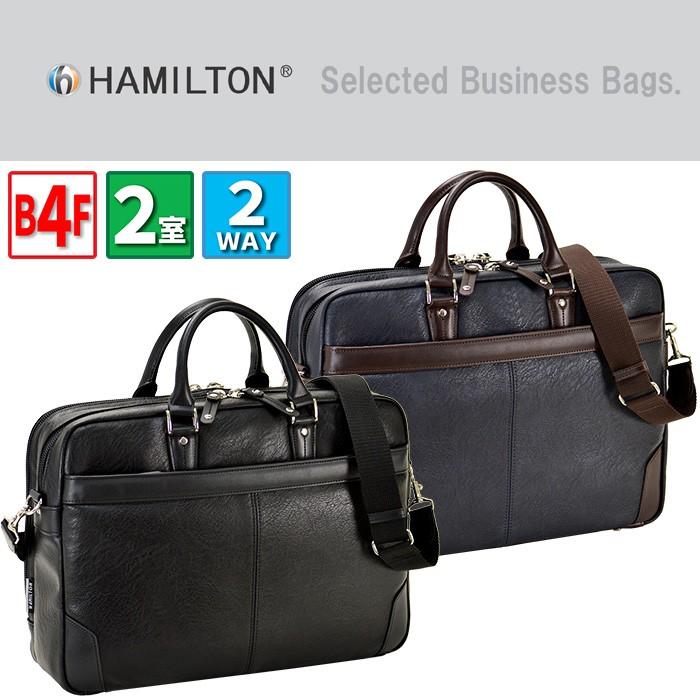 ビジネスバッグ 26626