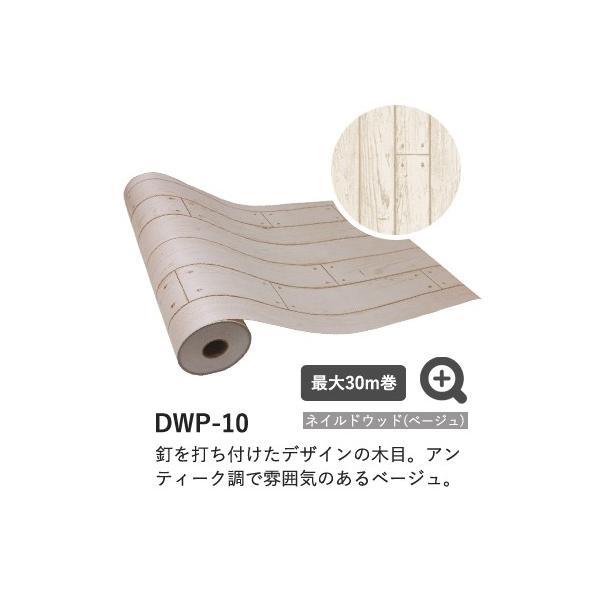 壁紙 シール壁紙 貼ってはがせる 賃貸でもOK 木目柄 ウッドデザインの簡単DIY壁紙シール 1m単位販売|kabegami-doujou|20