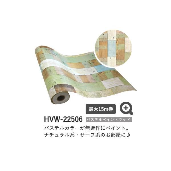 壁紙 シール壁紙 貼ってはがせる 賃貸でもOK 木目柄 ウッドデザインの簡単DIY壁紙シール 1m単位販売|kabegami-doujou|24