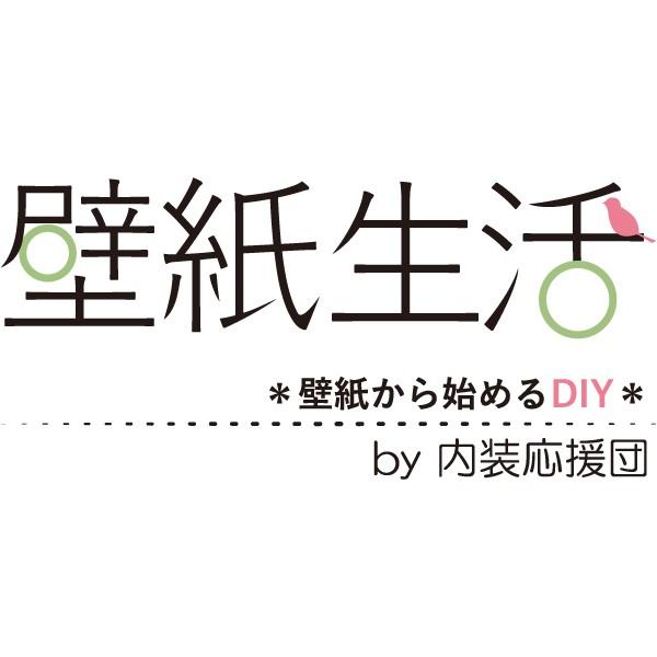 日頃のご愛顧に感謝★200円オフクーポン★