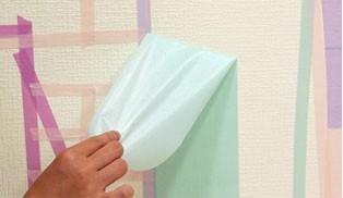 マスキングテープで壁をデコる