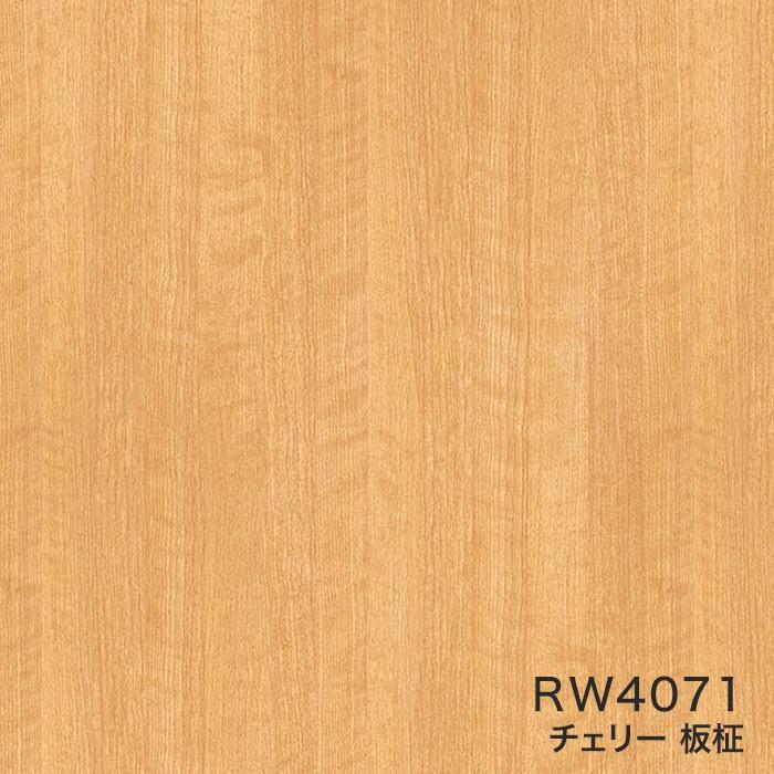 ローテーブル用(家具用) カッティングシート