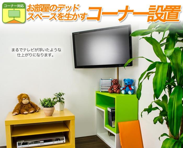【テレビ壁掛け】選ぶなら断然アーム式がおすすめ!