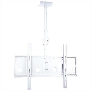 天吊りテレビ金具 金物 TVセッターハング GP102 Mサイズ|kabekake-shop|19