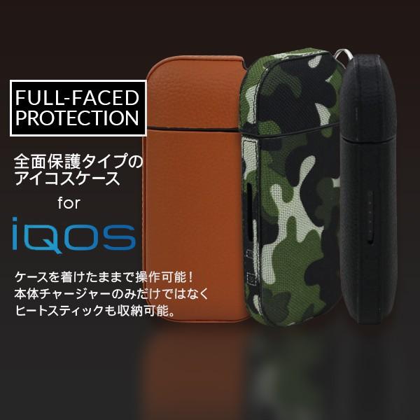 アイコス カバー IQOSケース アイコス シール IQOS ICOS