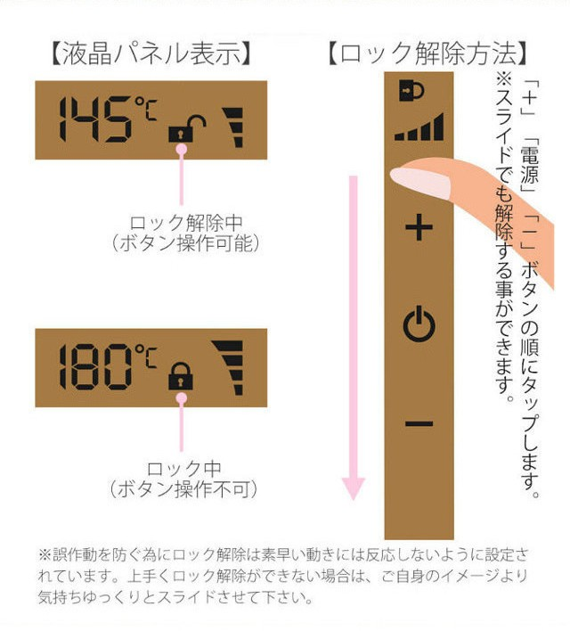 KINUJO カールアイロン 巻女~MAQIJO~ 【32mm】 MKR-331-32
