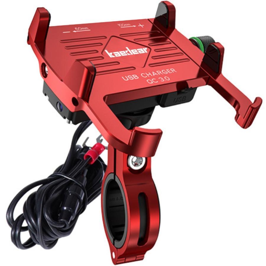 バイク スマホ ホルダー USB 充電 バイク用 電源 防水 携帯 〈 Kaedear カエディア 〉 アルミ製 ミラー 取付 マウント 原付 オートバイ 急速 QC3.0 バンド付 kaedear 12