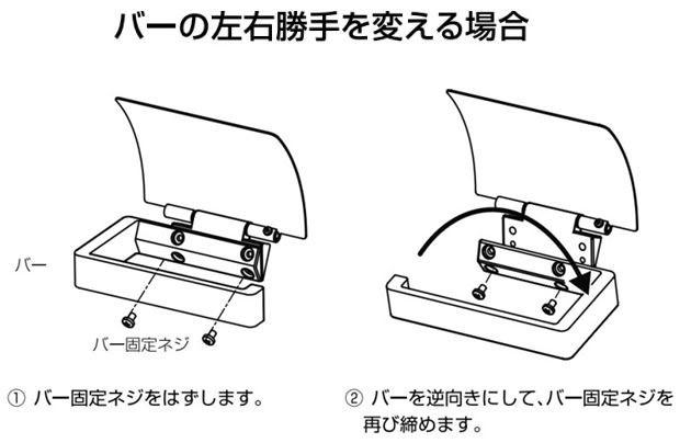 トイレ ペーパー ホルダー・トイレット ペーパー ホルダー(1連 カウンター用)