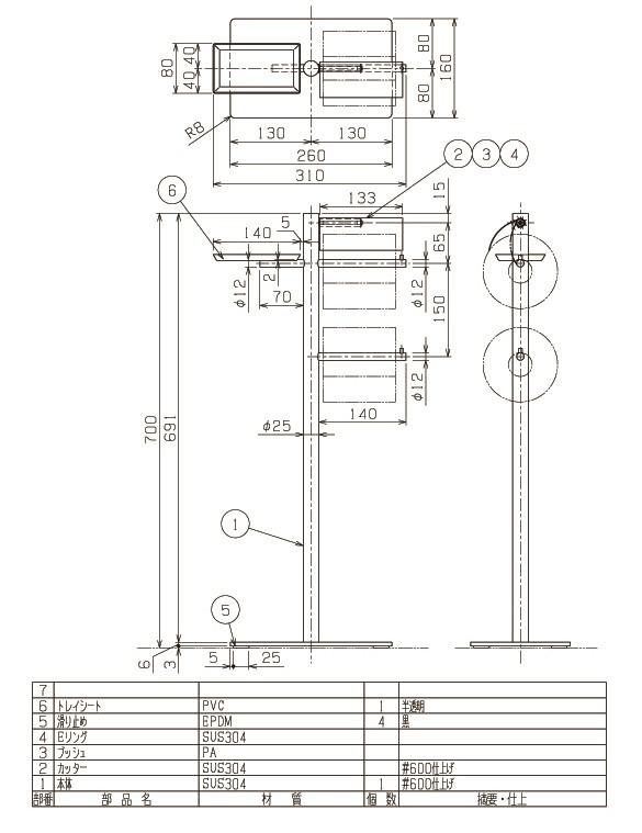 トイレ ペーパー ホルダー・トイレット ペーパー ホルダー、ペーパースタンド