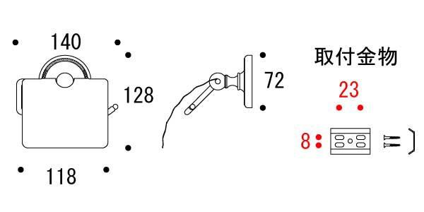 トイレ ペーパー ホルダー・トイレット ペーパー ホルダー「640017」