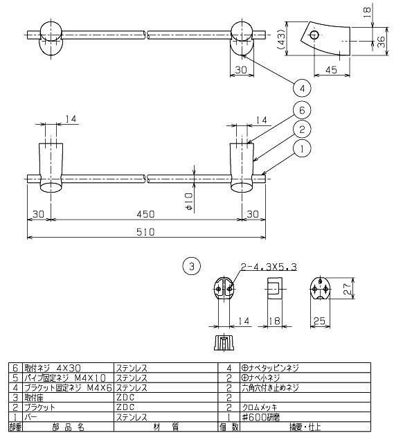 タオルハンガー・タオル掛け・タオルレール・タオルバー:HR-Rr160c3寸法図