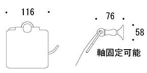トイレ ペーパー ホルダー・トイレット ペーパー ホルダー:g-6g4082k1