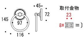 タオルハンガー・タオル掛け・タオルレール・タオルバー:g-6g4083k1参考写真